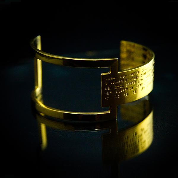 Erebuni-Yerevan gold plated bracelet