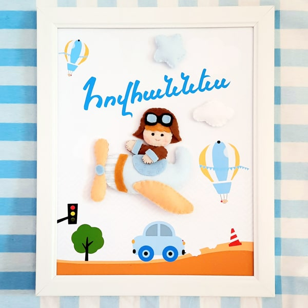 Оригинальный подарок малышу Пано