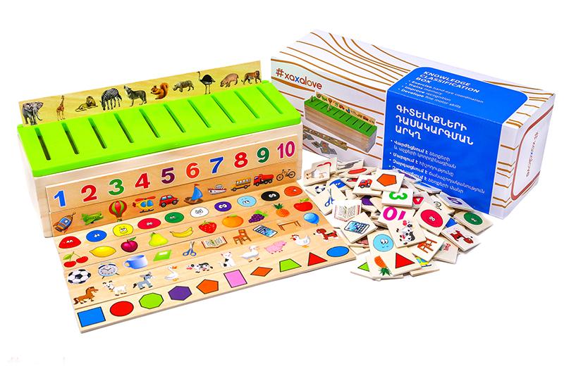 Игра Коробка знаний