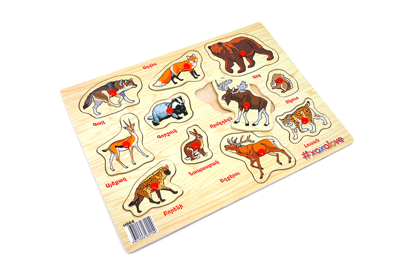 Training board Forest animals