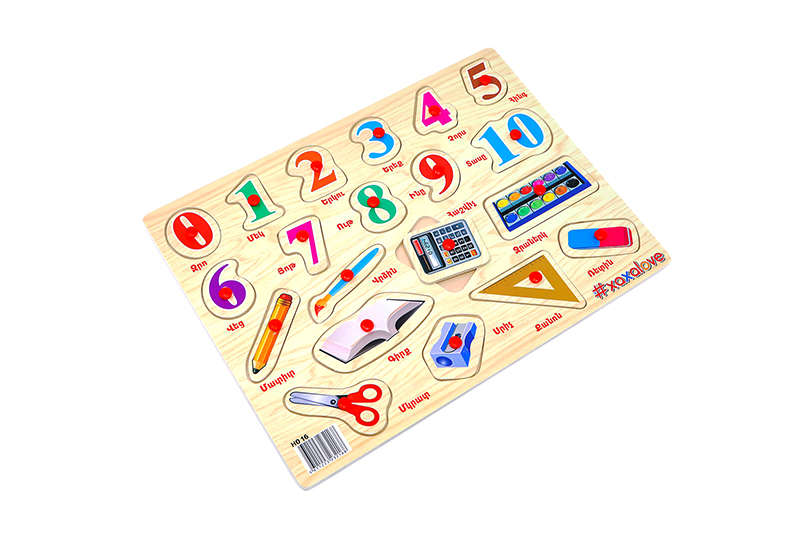 Board Numbers and stationery