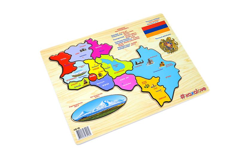 Доска Карта Армении