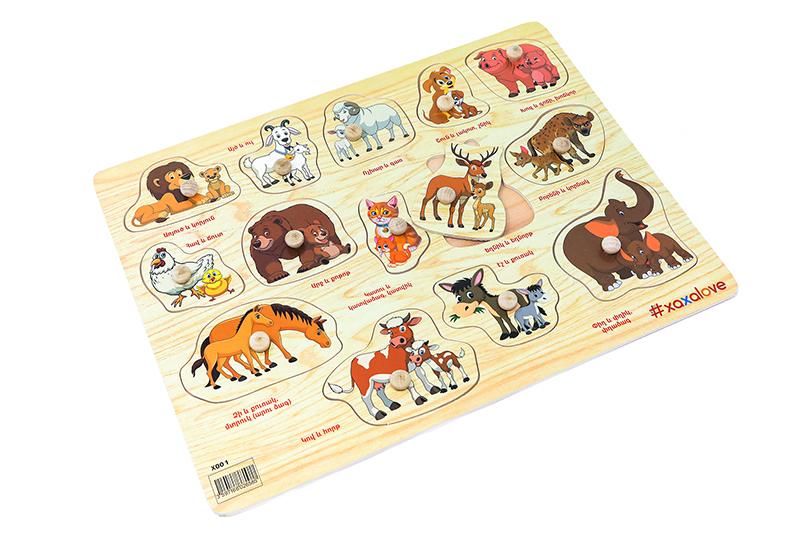 Обучающая Доска Животные И Их Детёныши