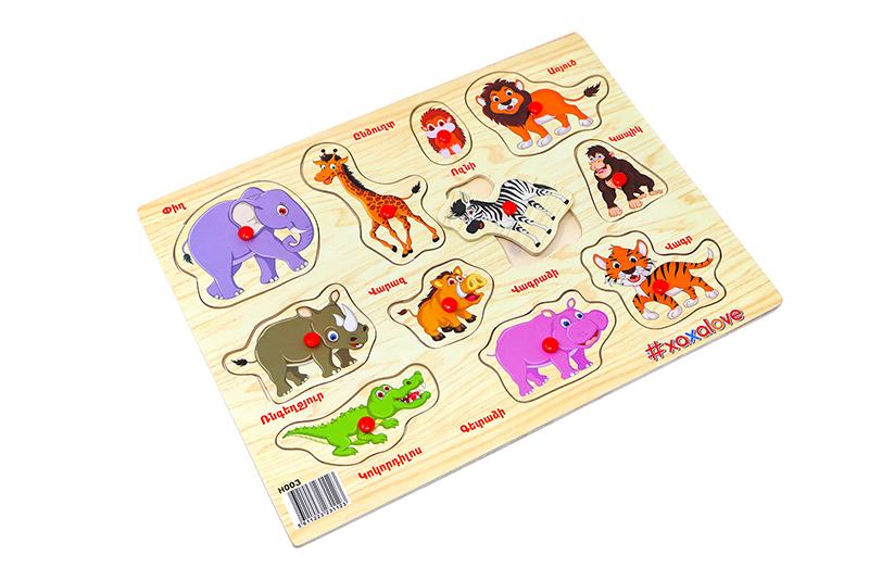 Board cartoon animals