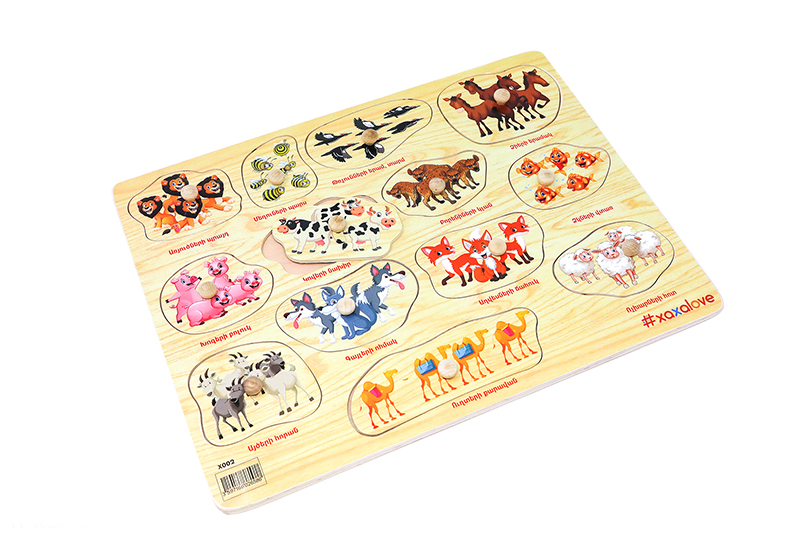 Board Animals And Groups