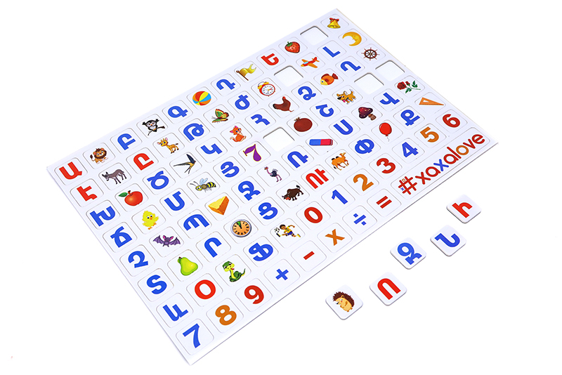 Armenian Magnetic Letters And Numbers