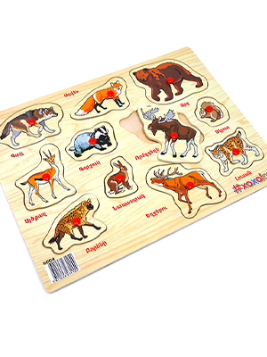 Training board Forest animals 1