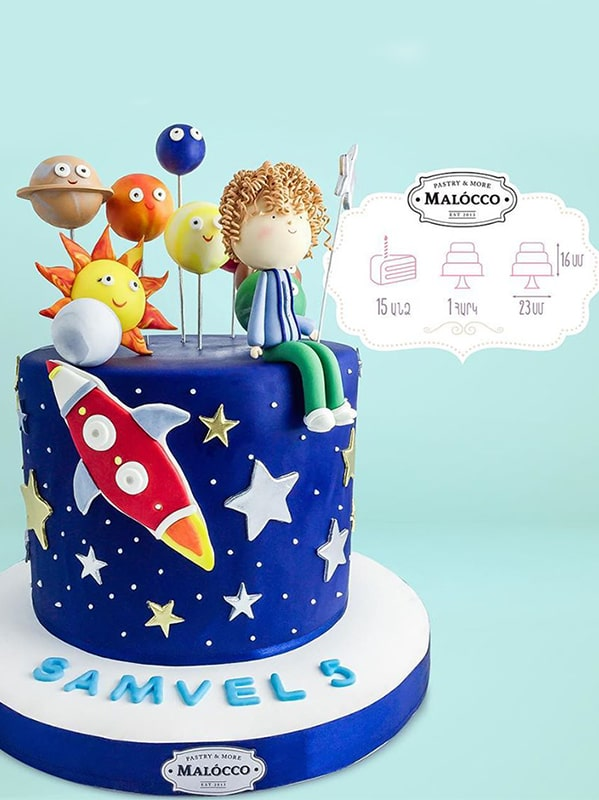 "Cake ""Planets"""