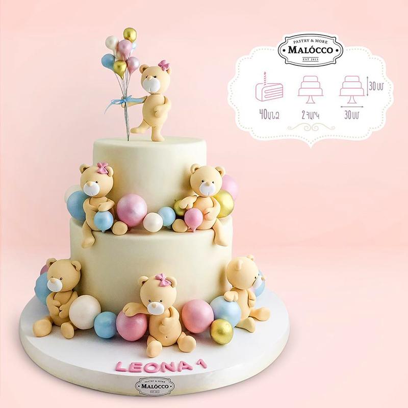 Cake Bears