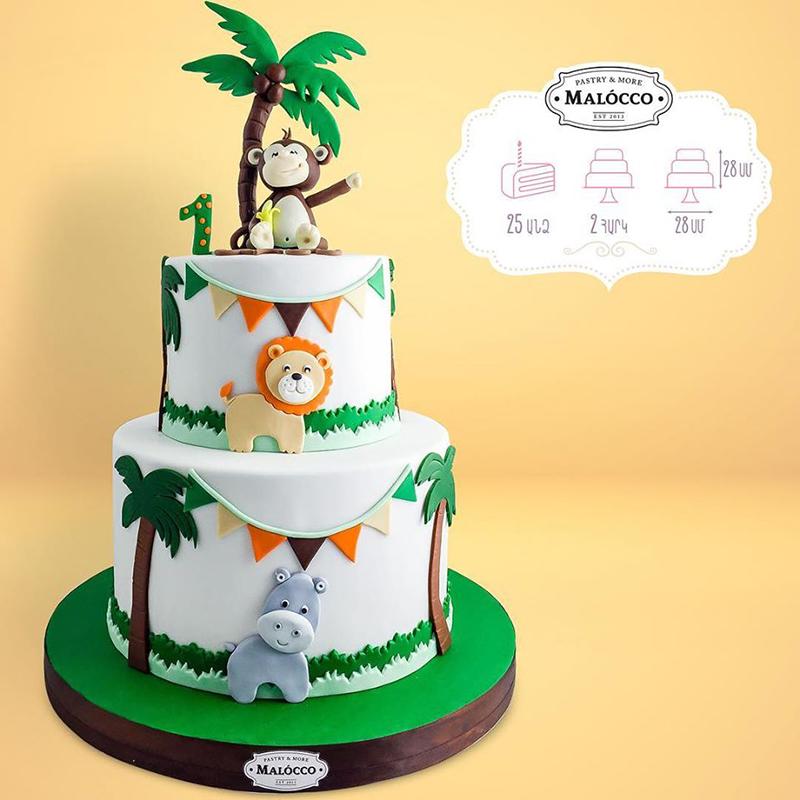 Торт Животные
