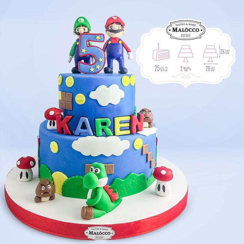 Cake Mario