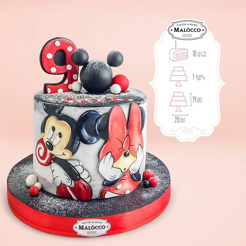 Cake Mini Mickey